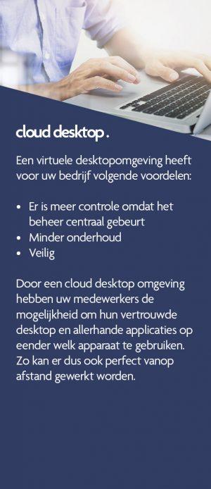 clouddesktop